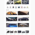 Cars Magazine WordPress Bootstrap Responsive Theme