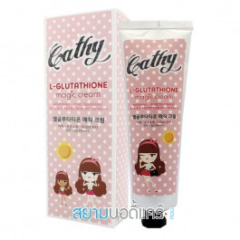 Cathy L-Glutathione Magic Cream SPF130 PA 138 ml.