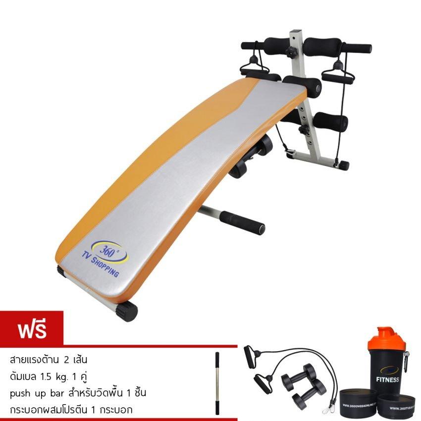 เบาะซิทอัพ AND-6455 - สีเทาส้ม (ฟรี!!ดัมเบล+สายแรงต้าน+push up bar สำหรับวิดพิ้น+กระบอกผสมโปรตีน 360 Fitness)